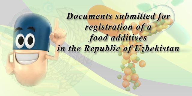 Registration of food additives :: Documents submitted for registration of a food additives in the Republic of Uzbekistan